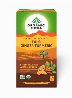Tulsi Ginger Turmeric (чай Туласи с имбирем и куркумой) - защита от стресса и крепкий иммунитет - фото 9833
