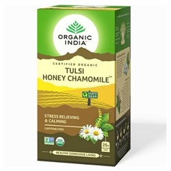 Tulsi Honey Chamomile (Чай Тулси с мёдом и ромашкой) снятие стресса и успокоение - фото 9839