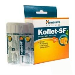 Koflet-SF (Кофлет-СФ) - леденцы от кашля и боли в горле с апельсином без сахара - фото 9842