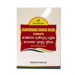 Kaanchanaara Gulgulu Gulika (Канчнар Гуггул Гулика) - фото 9846