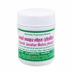 Javahar Mohra (Джавахар Мохра) - препарат для лечения сердечных заболеваний - фото 9859