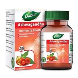 Ashwagandha Immunity Booster - иммуномодулятор, повышает уровень энергии, силу и выносливость - фото 9862
