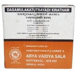 Dasamulakatutrayadi Kwatham (Дашамулакатутраяди Кватхам) - против респираторных заболеваний - фото 9894