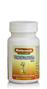 Vridhivadhika Vati (Вридхивадхика Вати) - предотвращение роста вредоносных клеток - фото 9895