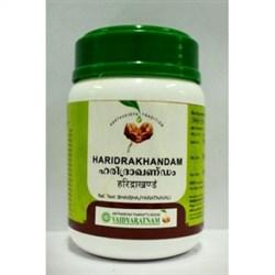 Haridrakhandam (Харидракхандам) -  от аллергии и кожных заболеваний - фото 9900