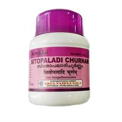Sitopaladi churnam (Ситопалади чурна) - помогает отлаживать чистое и здоровое дыхание - фото 9902