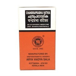 Chandraprabha vatika (Чандрапрабха Ватика) - препарат, позволяющий отрегулировать жидкость в организме - фото 9903