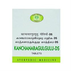 Kanchanaragulgulu-DS (Канчанара Гулгулу ДС) - для борьбы с  заболеваниями лимфатической системы - фото 9923