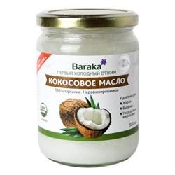 Кокосовое масло Барака Экстра Вирджин, Органик Био, 500 мл - фото 9940