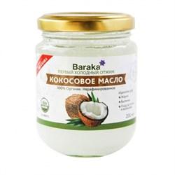 Кокосовое масло Барака Экстра Вирджин, Органик Био 200мл - фото 9950
