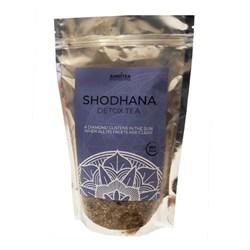 Shodhana Tea (Амрити Шодхана) - аюрведический чай для детокса 100 г. - фото 9963