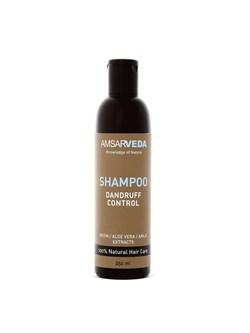 Шампунь против перхоти Dandruff control shampoo - фото 9989