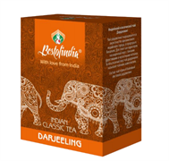 Чай изысканный черный Дарджилинг индийский листовой