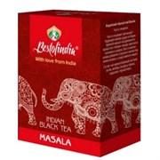 Чай черный Масала с натуральными индийскими специями