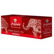 Чай черный  Масала пакетированный с натуральными индийскими специями