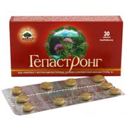 Гепастронг - аминокислоты для здоровья печени, 30 таб.