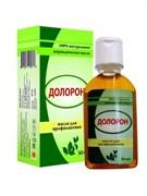 Doloron - масло успокаивающее аюрведическое от боли в суставах, 50 мг.