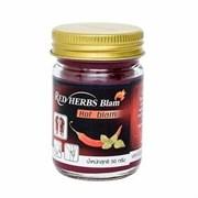 Бальзам травяной красный Green Herb -эффктивное средство при ревматизме, 50 г.