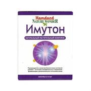 Imyoton - комплекс для укрепления иммунитета (Имутон), 60 капс.