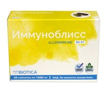 Allerimmune (Иммуноблиcс) - поддержка для организма в сезон простуды и гриппа, 30 таб.