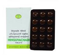 Hinguvachadi (Хингувачади) - нормализует пищеварение, 90 таб.