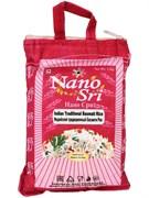 Рис Басмати Традиционный непропареный, 1 кг.