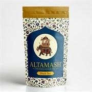 Black Tea (Чай чёрный индийский), 200 г.
