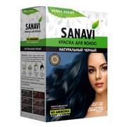Краска для волос без аммиака тон «Натуральный Чёрный»  (Henna Series No Ammonia), 75 г.