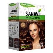 Краска для волос без аммиака тон «Каштановый»  (Henna Series No Ammonia), 75 г.