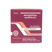 Annabhedisinduram (Аннабхедисиндурам), - детоксикация крови,  100 кап.