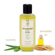 Herbal Face Wash (Травяное средство для умывания)