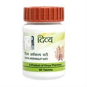 Arshkalp Vati (Аршкалп Вати) - при  варикозном расширениивен и для пищеварения, 80 таб.