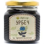Урбеч из черного тмина, 230 г.