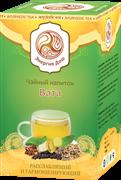 """Расслабляющий и гармонизирующий аюрведический чай """"ВАТА"""""""