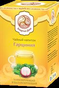 """Тонизирующий и балансирующий аюрведический чай """"Гарциния"""""""