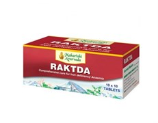 Raktda (Рактда) - формирование и очистка крови, увеличение белкового анаболизма, 100 таб