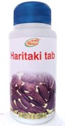 Haritaki (Харитаки) - легендарное растение крадущее болезни