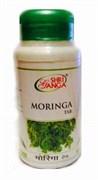 Moringa (Моринга) - здоровые суставы и позвоночник
