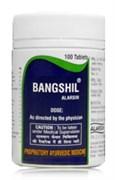 BANGSHIL (Бангшил) - аюрведический уросептик, природная помощь при цистите
