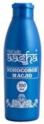 Кокосовое масло для тела и волос 100мл