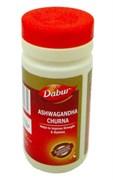 Ashwagandha churna (Ашвагандха Дабур) - уникальный аюрведический антистресс адаптоген, афродизиак, тоник ЦНС