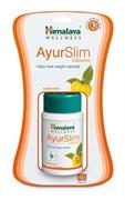 AyurSlim (АюрСлим) - для коррекции веса
