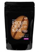 Кофейные зёрна в сыром шоколаде