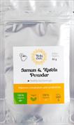Jamun Karela Powder (Ямуна+Карела) - контроль уровня сахара