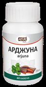 Арджуна - уникальное растение-кардиотоник, поддержка и питание для сердца и сосудов