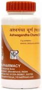 Ashvagandha (Ашваганда порошок) - растительный адаптоген, поддержка ЦНС, повышение либидо