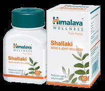 Shallaki (Босвеллия) -  здоровые суставы и эластичные сосуды