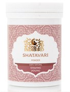 Shatavari (Шатавари чурна), 100гр