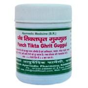 Panch Tikta Ghrit Guggul - аюрведический препарат для устранения токсинов во всем теле