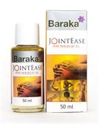 Массажное масло JointEase для здоровья суставов ( joint pain relife oil)